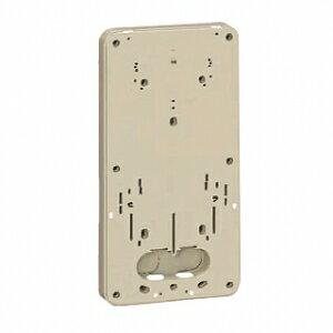 未�工業 ��買�得� 10個セット】 �算電力計・計器箱�付� 1個用 ベージュ BP-2LJ_10set