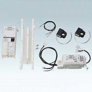パナソニック 計測セット AiSEG専用 スマートコスモ コンパクト21用 計測オプション品 MKN7300S