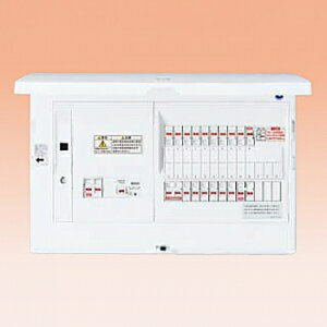 パナソニック LAN通信型 HEMS対応住宅分電盤 《スマートコスモ コンパクト21》 蓄熱暖房器・IH・電気温水器(電気温水器用ブレーカ容量40A)対応 リミッタースペースなし 回路数32+回路スペース数3 BHH810323Y45
