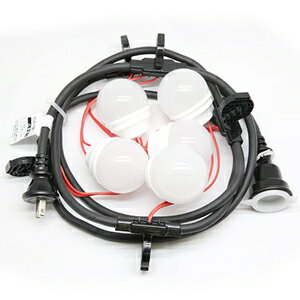 大特価販売 長谷川製作所 LED電球一体型提灯コード 防水仕様 屋外用 5灯 全長2.5m 防水プラグ・防水コネクタ付 CCLB025L05P05