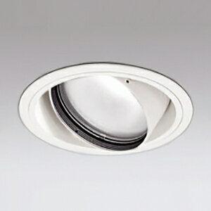 高級感 オーデリック LEDユニバーサルダウンライト M形 埋込穴φ150 CDM-T70Wクラス 高彩色タイプ 拡散配光 連続調光 本体色:オフホワイト 白色タイプ 4000K XD401311H