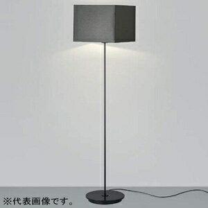 NEW コイズミ照明 フロアスタンドライト本体 LED一体型 調光タイプ 8.5W 白熱球100W相当 電球色 鋼/黒色塗装 AT45836L