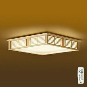 DAIKO LED和風シーリングライト ~10畳 調色・調光タイプ(昼光色~電球色) クイック取付式 リモコン・プルレススイッチ付 DCL-39776