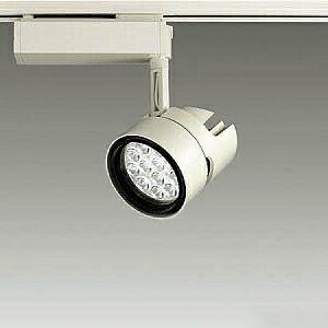 DAIKO LEDスポットライト 《andna》 LZ2 モジュールタイプ CDM-T35W相当 調光タイプ 配光角20° 温白色タイプ ホワイト LZS-60532AW