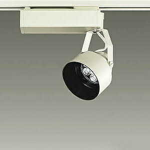 DAIKO LEDスポットライト 《cono(高演色)》 LZ1 モジュールタイプ φ50 12Vダイクロハロゲン85W形60W相当 個別調光タイプ 配光角30°電球色タイプ ホワイト LZS-91352YW