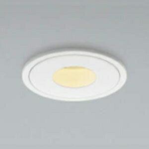 コイズミ照明 LEDユニバーサルダウンライト ピンホールタイプ LED一体型 グレアレスタイプ 1300lmモジュール 白色 JR12V50WW相当 埋込穴φ75 XD90463L
