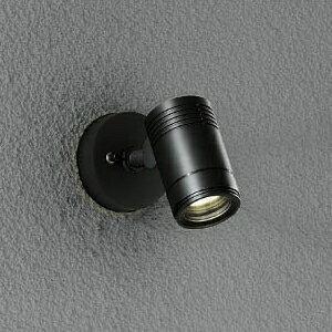 DAIKO LEDスポットライト LZ0.5 モジュールタイプ φ50ダイクロハロゲン75W形65W相当 配光角16°非調光タイプ 電球色 ブラック LZW-60559YB