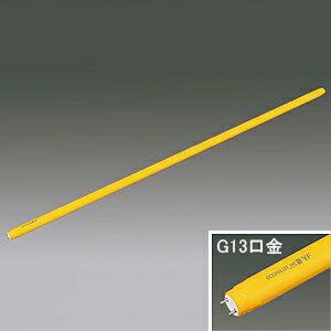 アイリスオーヤマ 直管LEDランプ 《ECOHiLUX HES-YF》 32形 2200lm G13口金 紫外線カットフィルム付 LDG32T・Y/22/22