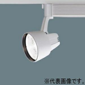 パナソニック LEDスポットライト 100V配線ダクト用 350形 ワンコア(ひと粒)集光タイプ 配光角32° 3270lm 非調光タイプ 白色 NNN06702WLE1