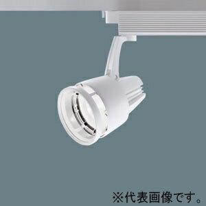 パナソニック LEDスポットライト 100V配線ダクト用 250形 ワンコア・透過セードタイプ 配光角33° 2440lm 非調光タイプ 白色 NNN05802WLE1