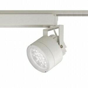 オーデリック LEDスポットライト HID35Wクラス スーパーマーケット向け 総菜・パンタイプ(2700K) 光束1785lm 配光角30° オフホワイト XS256385