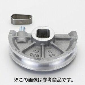 タスコ ベンダー用シュー 1 TA515-8K