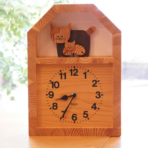 KICORI 木の時計【ネコの親子の時計】【送料無料】掛け時計/置き時計 両用