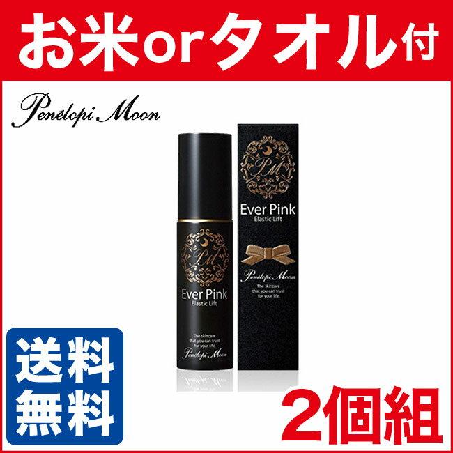 ペネロピムーン エバーピンク エラスティックリフト30g 2個組 Penelopi Moon 通販 (d) (pm)