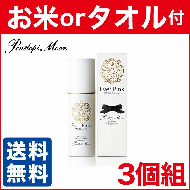 ペネロピムーン エバーピンク ホワイトセラム 80ml 3個組 Penelopi Moon 美容液 通販 (d) (pm)
