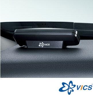 送料無料 HONDA ホンダ Accord HYBRID アコードハイブリッド ホンダ純正 VICS光・電波ビーコンユニット 安全運転支援システム(DSSS)対応 【 2014.4~次モデル】