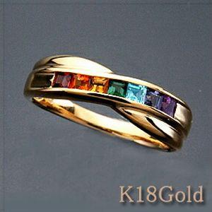 K18ゴールド  レインボーカラーストーン リング 【K18リング】【送料無料】【7色】  10P03Dec16