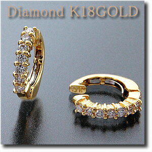 イヤリング ピアリング ダイヤモンド 0.20ct  K18(ゴールド)  リバーシブル使用♪ 楽天ランキング入賞商品です!gold/k18/18金【送料無料】 10P03Dec16