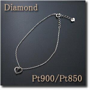 ブレスレット ダイヤモンド0.03ct Pt900/Pt850(プラチナ)ダイヤモンドを縁取った エレガントなハートのトップPT/pt【送料無料】【オープンハート】  10P03Dec16