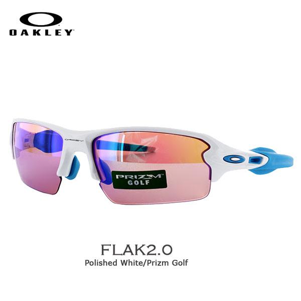 サングラス オークリー OAKLEY フラック FLAK2.0 アジアンフィット ポリッシュドホワイト Polished White/Prizm Golf