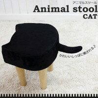 Animal stool (アニマルスツール) CAT 黒猫