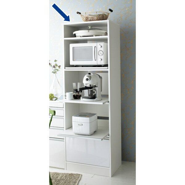 幅が選べるすっきり家電収納庫 幅52.5cm