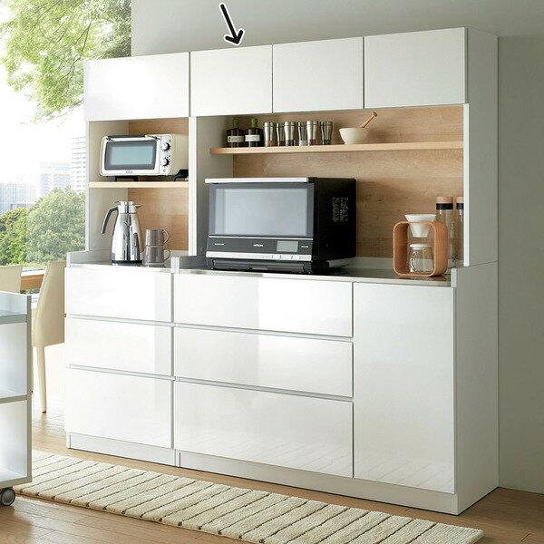 Nicco ニッコ サイレントキッチン キッチンボード 幅124cm