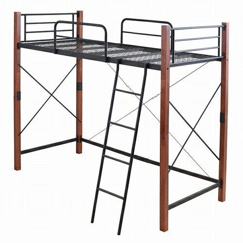 ベッド シングル ロフトベッド ブラック/ブラウン (IRI-0043SET-BKBR) マットレスなし 高さ2段階