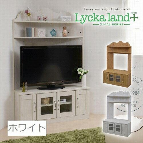 テレビ台 コーナー サイズ小 ホワイト (fll-0023-wh) リビング TV テレビボード Lycka land フレンチカントリー