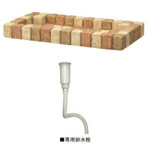 ガーデンシンク ブリックトップ(排水目皿付属) ODF-GS-BT