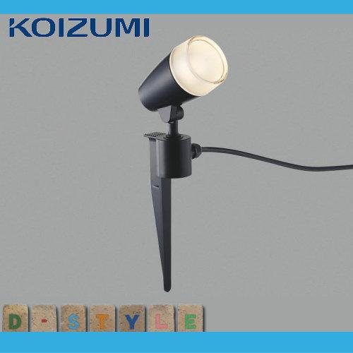 エクステリア 屋外 照明 ライトコイズミ照明 (koizumi KOIZUMI) 【 スポットライト スパイクタイプ AU43188L 白熱球60W相当 黒色 】 ピンタイプ キャブタイヤケーブル付 電球色 LED  スポットライト 玄関灯 門柱灯