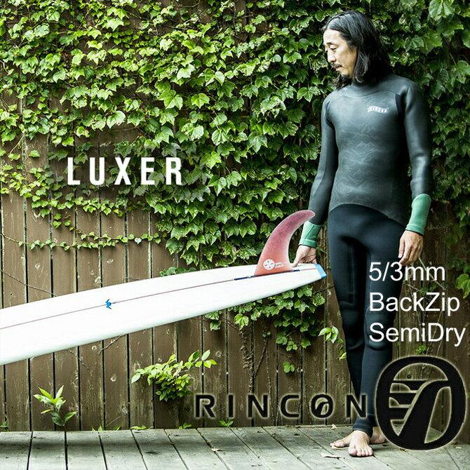 【WEB限定】RinconWetSuit 5/3mmSemidryFullSuits BackZipModel BlackEdition / リンコンウェットスーツ 5mm/3mmセミドライフルスーツ ネオクラシックバックジップモデル ブラックエディション 【返品交換不可】