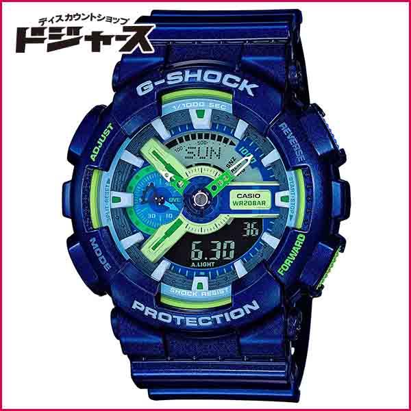 【カシオ】G-SHOCK(GA-110MC-2AJF)メンズ 腕時計