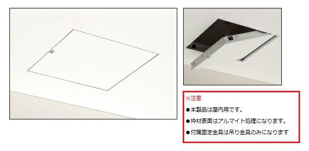 SPG目地天井点検� コイン GM-600 シル�ー 1ケース(5個入)