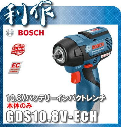 【ボッシュ】 10.8Vバッテリーインパクトレンチ 《 GDS10.8V-ECH 》本体のみ