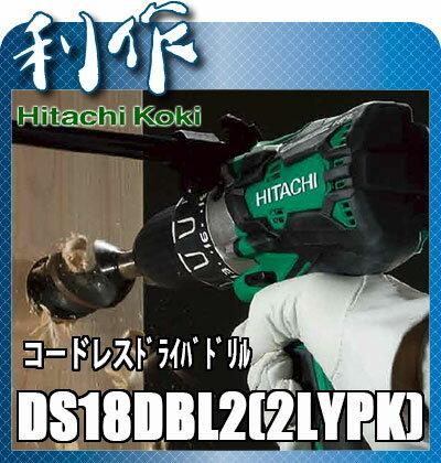 日立工機 コードレスドライバドリル 18V [ DS18DBL2(2LYPK) ] 6.0Ah セット品