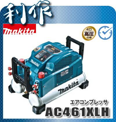 マキタ エアコンプレッサ AC461XLH 高圧専用
