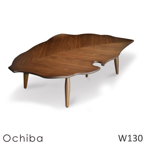 ��� Ochiba 幅130cm 国産 ��� Takatatsu & Co. 高�辰雄商店 ウォルナット ブラック�ェリー ビー�