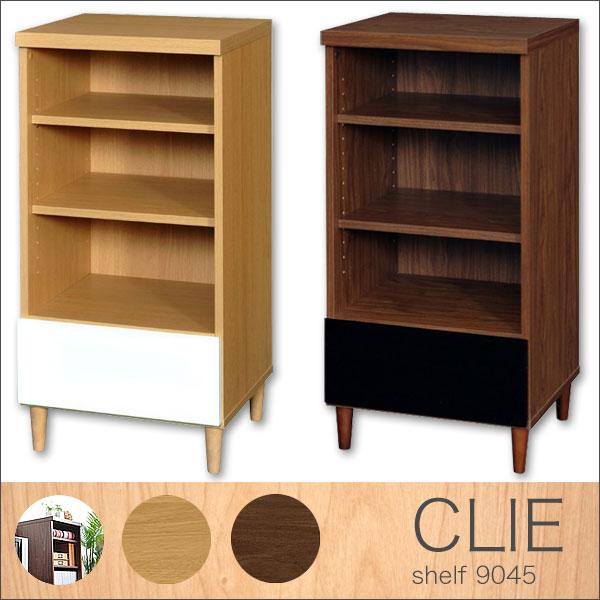 【送料無料】Clie(クリエ) シェルフ 9045前板の鏡面塗装がアクセントのリビング収納オープンシェルフ