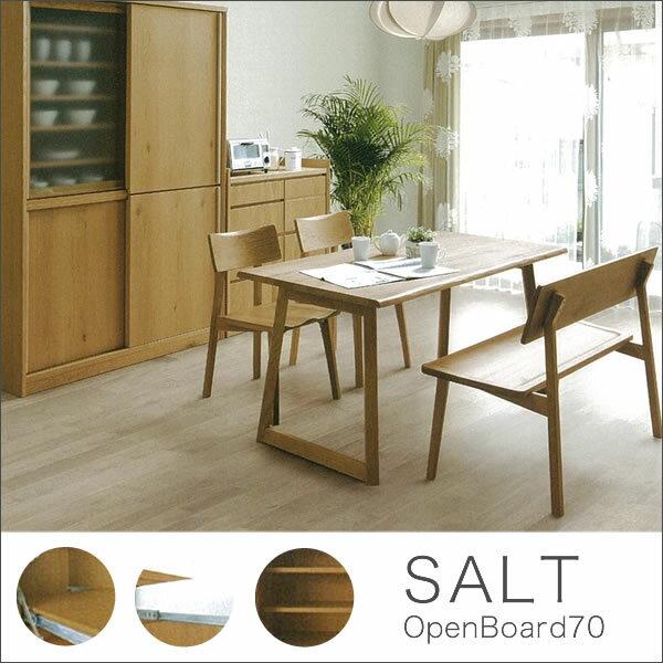 【送料無料】SALT ソルト 70 オープンボード