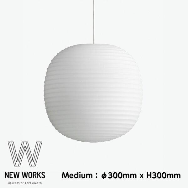 NEW WORKS(ニューワークス)ランタン ペンダント LANTERN PENDANTミディアム MEDIUMφ300mm x H300mm[ペンダントライト 照明器具 アンデルセン & ヴォル]【P10】【10P02Sep17】