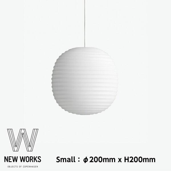 NEW WORKS(ニューワークス)ランタン ペンダント LANTERN PENDANTTスモール SMALLφ200mm x H200mm[ペンダントライト 照明器具 アンデルセン & ヴォル]【P10】【10P02Sep17】