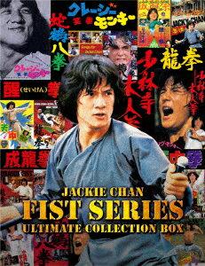 【新品】【ブルーレイ】ジャッキー・チェン <拳>シリーズ/アルティメット・ブルーレイ・コレクション BOX ジャッキー・チェン[成龍]