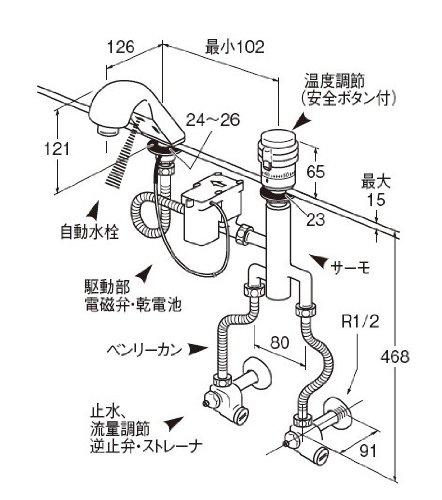 �新�】 三栄水栓 �洗�用 自動混�栓】 サーモ付自動洗�混�栓 EK500