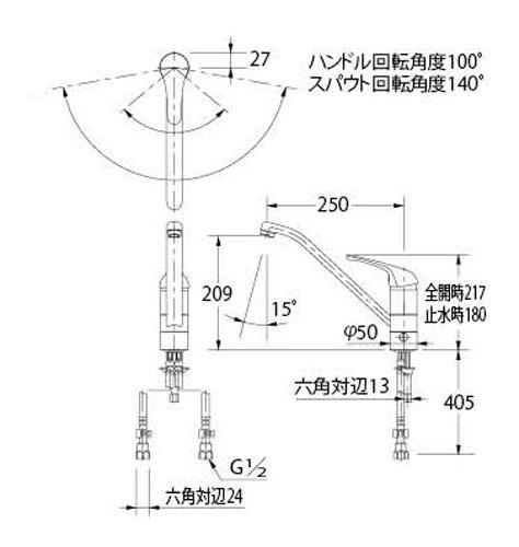 【新品】 カクダイ シングルレバー混合栓 分水孔つき 117-031K