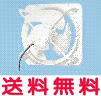 【新品】 Panasonic (パナソニック) 有圧換気扇 FY-45MSV3