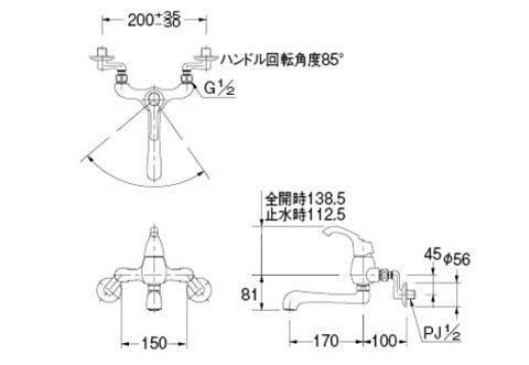 【新品】 カクダイ 阿修羅 シングルレバー混合栓 192-052