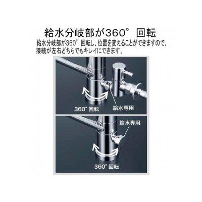 【新品】 KVK 流し台用シングルレバー混合水栓 回転分岐孔付(給水)とめるゾウ付 KM5041CTTU