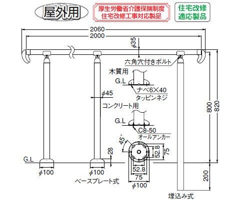【新品】 シロクマ アプローチ手摺 (U)ブロンズ AP-21U