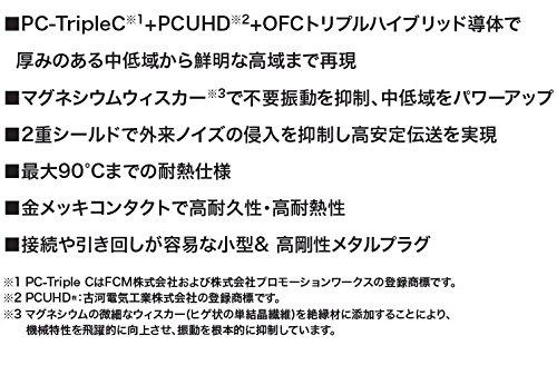 【新品】 audio-technica オーディオテクニカ AT-RS250/1.3(1.3m) トリプルハイブリッドオーディオケーブル(RCAケーブル)